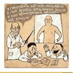 Шведская медицина часть 3