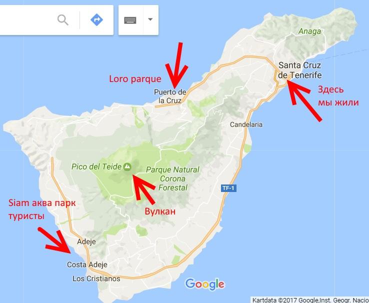 тенерифе карта