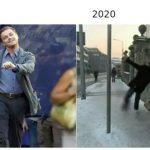 Про 2020